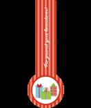 Verschluss Siegel Etiketten Geschenke 27 x 80 mm rot