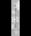 Klebe-Etiketten Snowflakes 30 x 130 mm grau