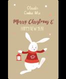 Weihnachtsetiketten Sweet Christmas 55 x 85 mm
